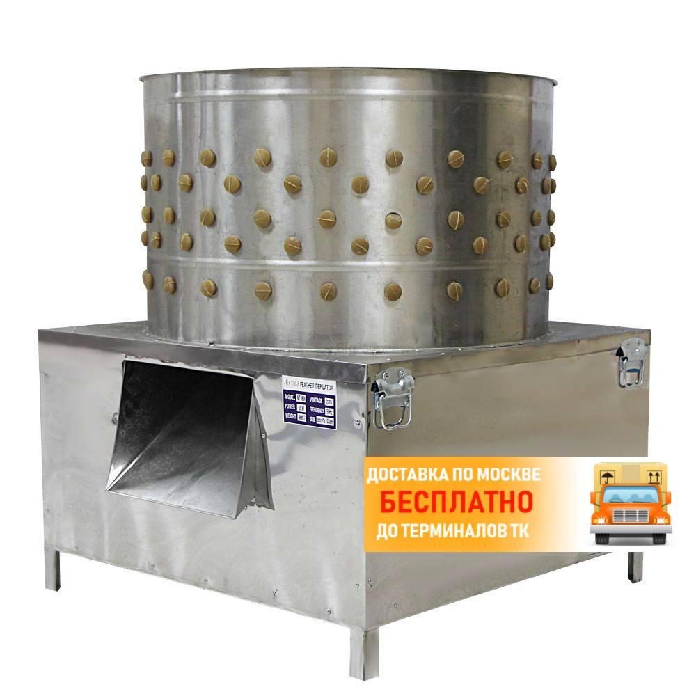 Перосъемная машина из стиральной машины: как сделать устройство своими руками