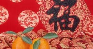 Уточки-мандаринки: как выбрать и где поставить символ?