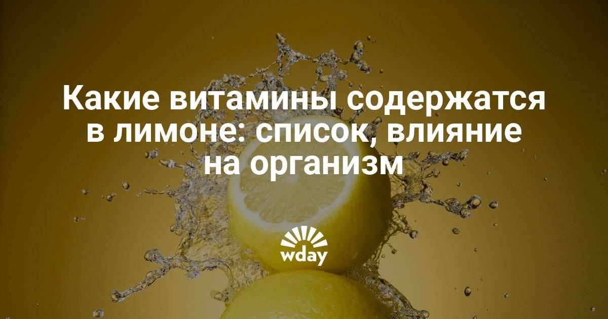 Разрушаем мифы: продукты, в которых витамина с больше, чем в лимоне