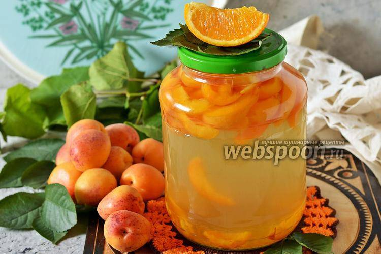 Компот фанта из абрикосов, апельсинов и лимонов — необыкновенное лакомство