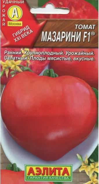 Томат мазарини – неприхотливый крупноплодный сорт