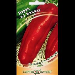 Перец сибиряк f1: описание сорта, фото, отзывы, урожайность