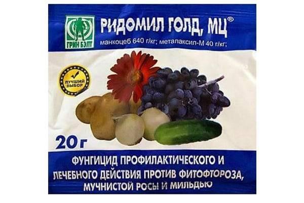 Ридомил голд мц для картофеля: инструкция и дозировка