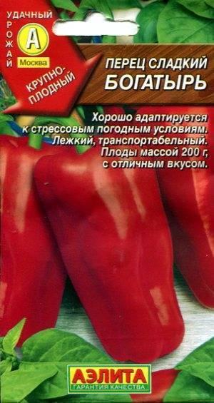 """Сладкий перец """"богатырь"""": характеристика и описание сорта"""