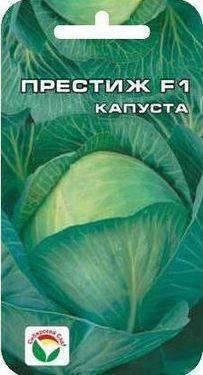 Капуста центурион f1: характеристика гибрида и описание урожайности сорта, отзывы тех, кто сажал о вкусовых качествах, фото семян