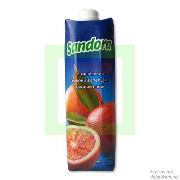 Красный апельсин: польза для здоровья и вред