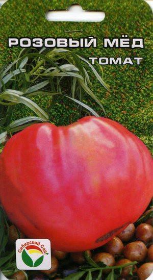Томат розовый мед: характеристика и описание сорта