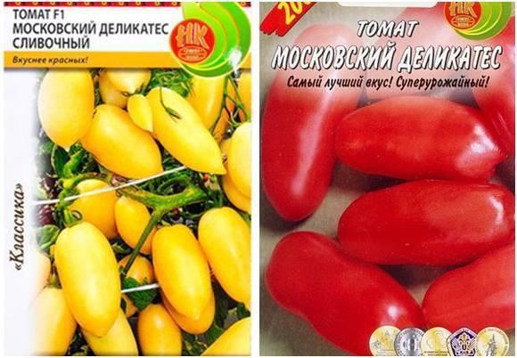 Томат деликатес: отзывы, топ правила выращивания с фото и видео
