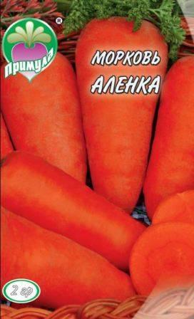 35 популярных сортов моркови - название, описание, фото