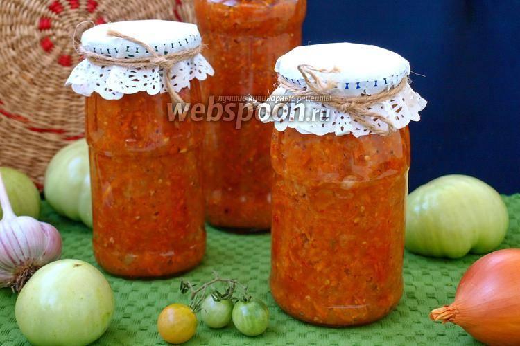 Икра из зеленых помидор пальчики оближешь на зиму рецепт с фото - 1000.menu