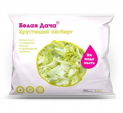 Чем отличается салат айсберг от капусты?