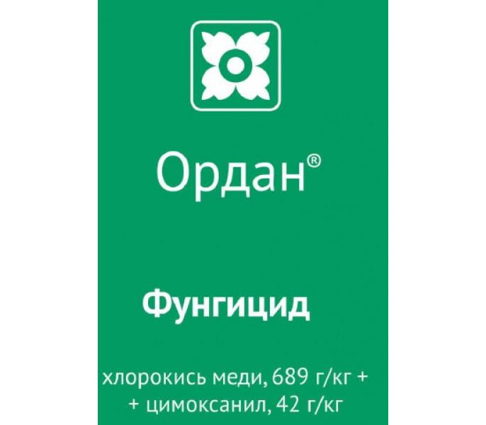 Инструкция по применению фунгицида «ордан»