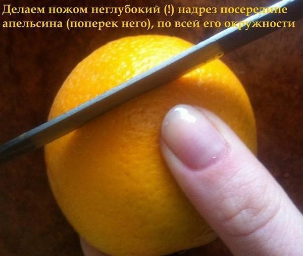Как почистить апельсин за несколько секунд?