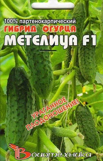 Томат метелица - описание сорта, характеристика, урожайность, отзывы, фото
