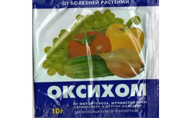 Препарат оксихом для обработки растений: описание, способ применения, отзывы