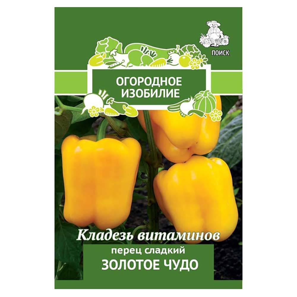 Перец золотое чудо – характеристика и описание сорта, фото, урожайность, отзывы овощеводов