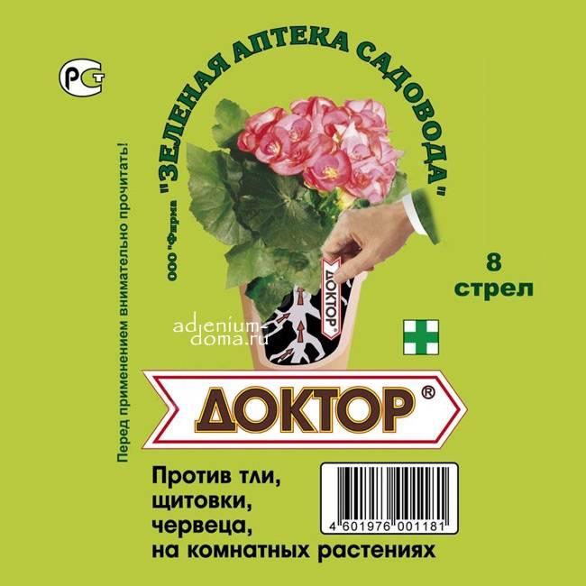 Инсектицид   справочник пестициды.ru