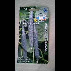 Огурцы изумрудный поток f1 – особенности сорта и секреты выращивания