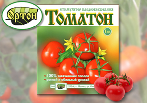 Стимулятор плодообразования томатон