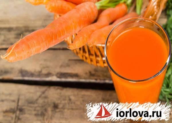 Морковный сок польза и вред для организма женщины и мужчины