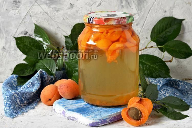Как консервировать компот из абрикосов самостоятельно
