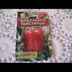 Острый перец красный толстяк: описание сорта, отзывы