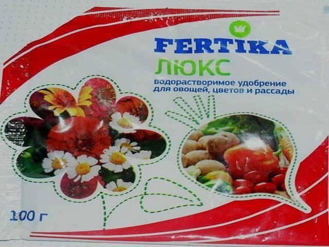 Фертика (fertika) люкс - удобрение для сада и огорода, инструкция по применению, отзывы, состав, полезные свойства, для цветов