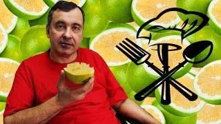 Грейпфрут зеленого цвета
