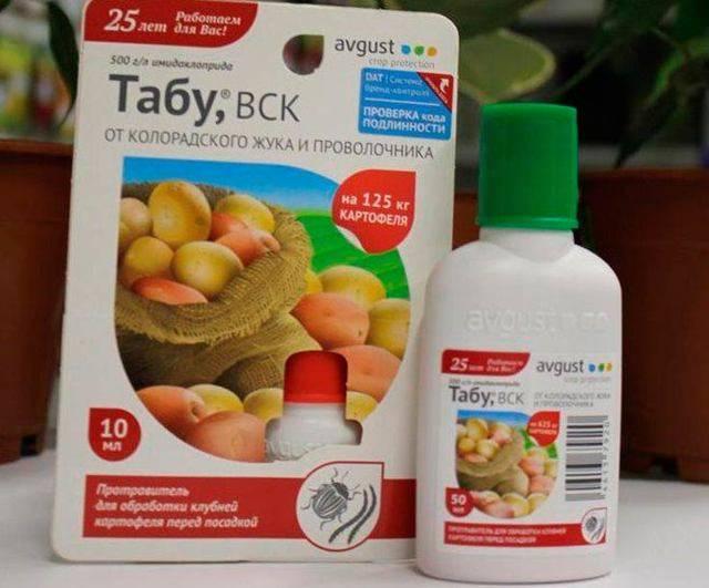 Способ применения препарата «престиж» для обработки картофеля и отзывы о нем