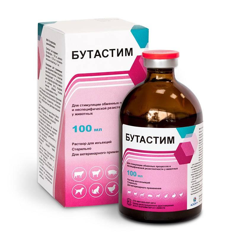 Какие витамины используются для усиления роста и увеличения объемов молока у крс