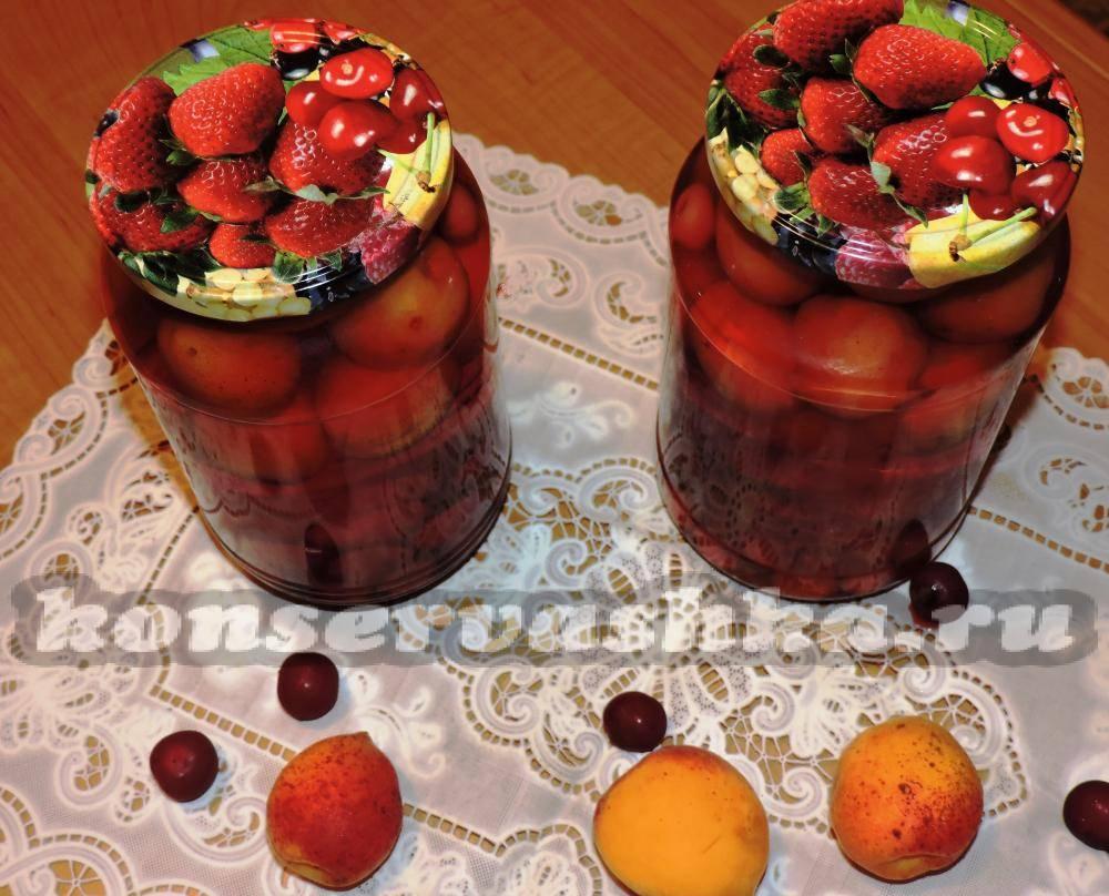 Консервированный компот из абрикосов и вишни
