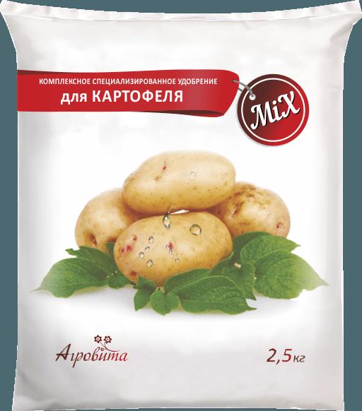 Внекорневая подкормка картофеля во время цветения и плодоношения: нормы, чем производится, для чего нужна