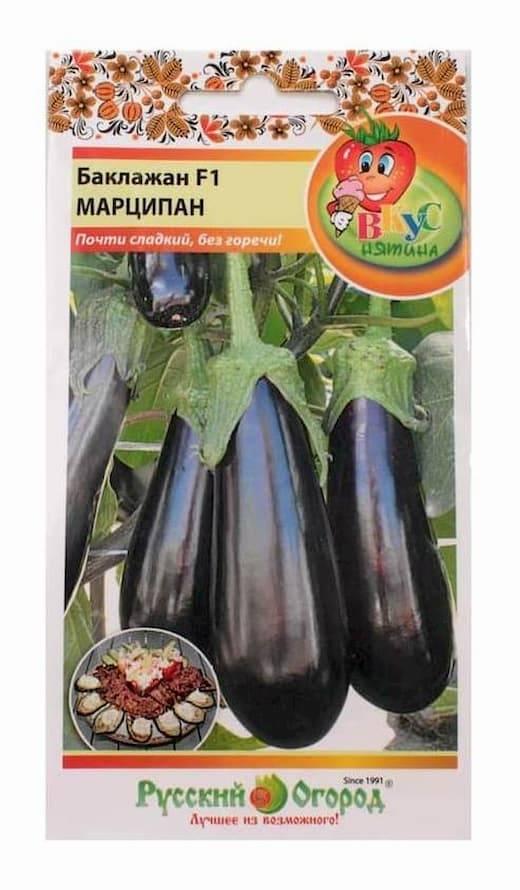 Баклажан сорта марципан: описание, отзывы