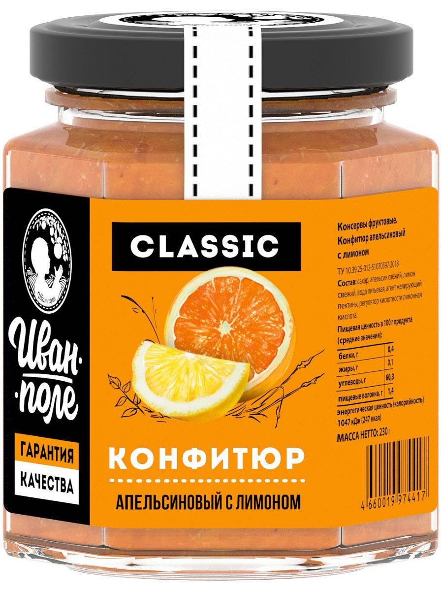 Лимон: польза и вред, калорийность, применение
