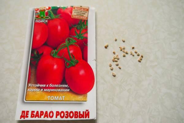 На какую глубину сажать семена помидор?