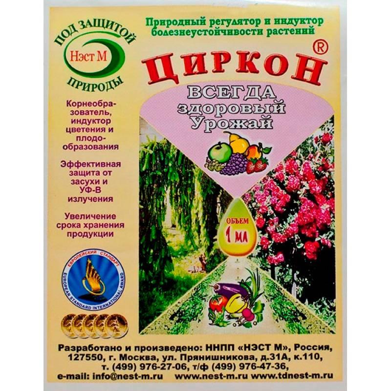 Подробная инструкция по применению препарата «агрикола» при выращивании рассады