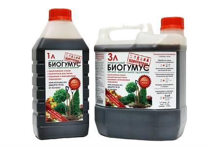Как пользоваться жидким биогумусом для рассады