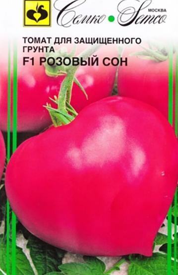 Отзывы о томате розовый спам. опытные огородники рекомендуют — томат «розовый спам»: описание сорта и фото