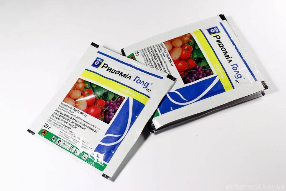 Фунгицид ридомил голд: отзывы и инструкция по применению для растений, описание, состав, нормы расхода препарата, аналоги, класс опасности