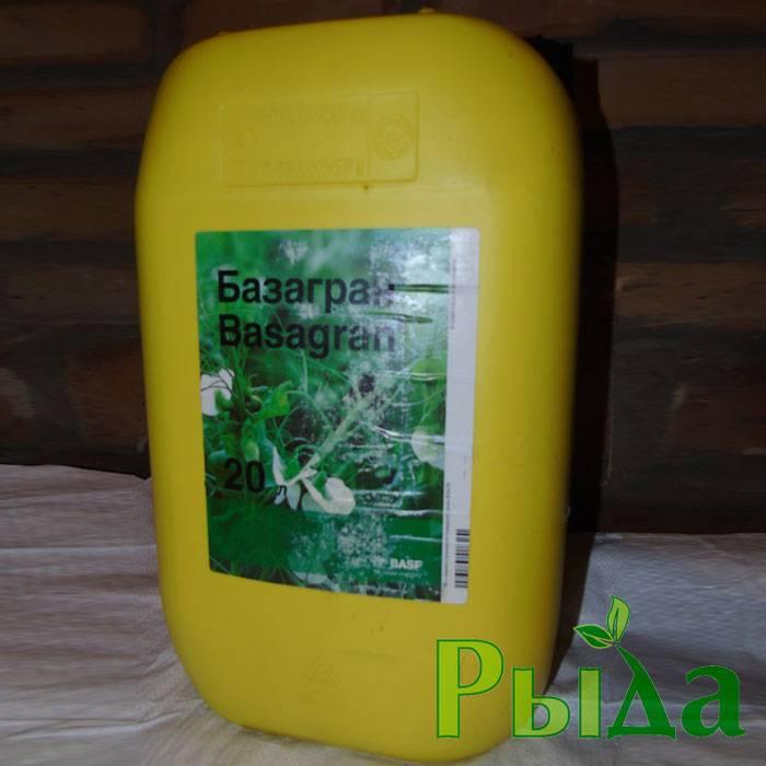 Базагран (гербицид): область применения, инструкция и свойства