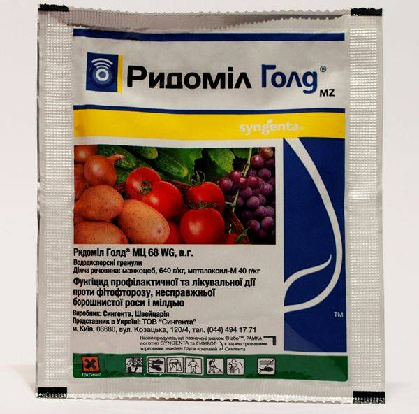 Фунгицид для томатов: инструкция по применению органических, куративных, системных, природных обработок от бурой пятнистости, лучшие средства фалькон, дерозал и стрекар