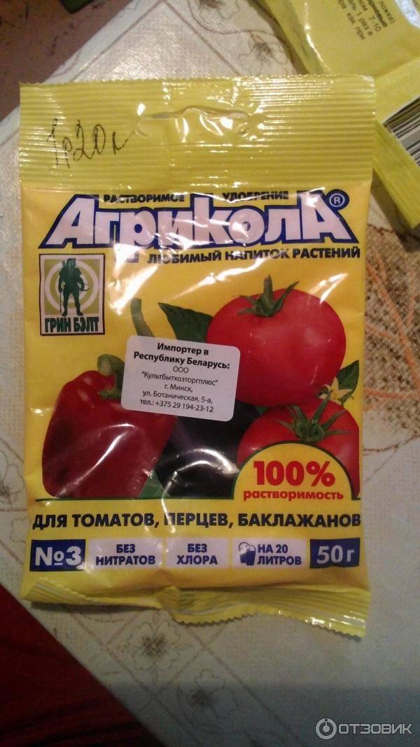 Удобрение агрикола для рассады, цветущих комнатных растений, томатов, перцев, баклажанов, орхидеи
