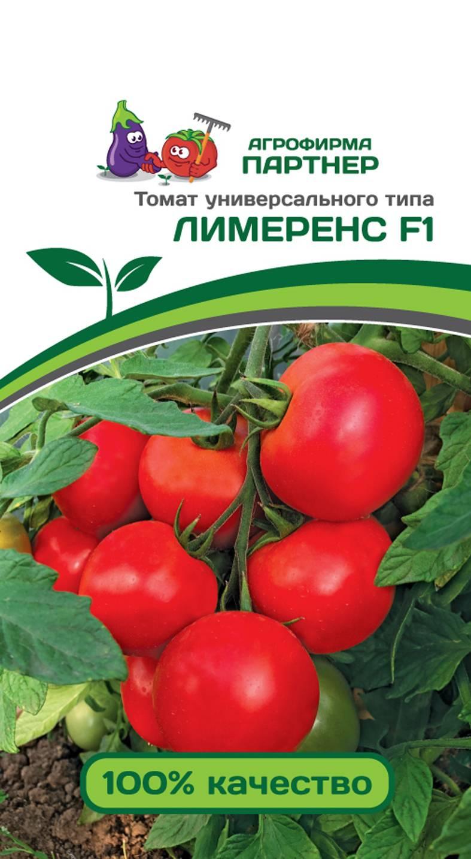 Томат лимеренс: описание, отзывы, фото   tomatland.ru