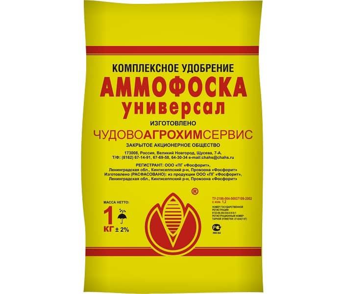 Аммофоска: как применять удобрение на огороде? состав и нормы расхода на сотку, производители и химическая формула