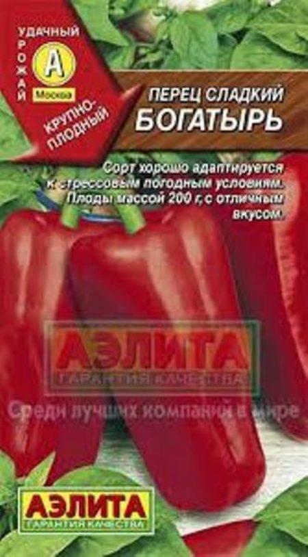 Характеристика, описание и выращивания перца сорта богатырь