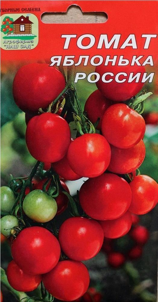 """Томат """"яблонька россии"""": характеристика и описание сорта, отзывы, фото"""