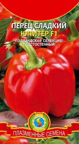 Перец юпитер: характеристики и описание сорта, урожайность, отзывы, фото