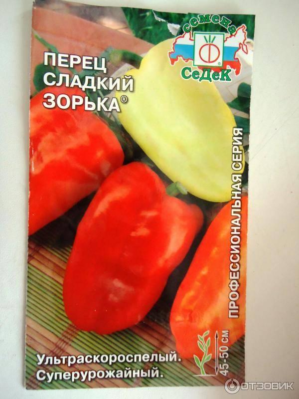 Семена перец сладкий денис f1: описание сорта, фото. купить с доставкой или почтой россии.