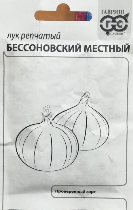 Острый на вкус – лук стригуновский. описание сорта, особенности выращивания, сбор и хранение урожая