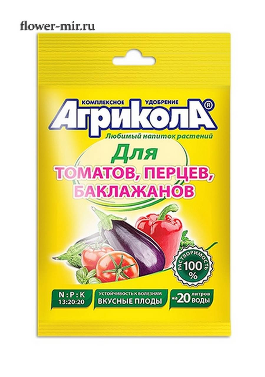 Удобрение баклажанов, перцев и томатов препаратом Агрикола 3